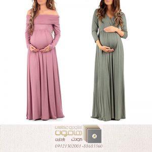 اتلیه بارداری